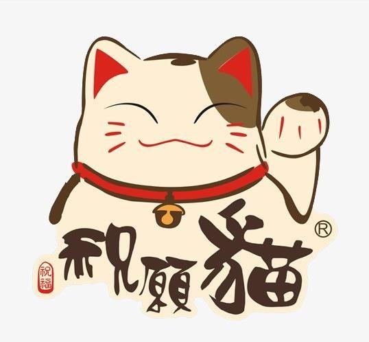 天天租号-◣林柒◢ ️游戏体验 ️无防沉迷 ️极品虐菜 ️商家保障 ️欢迎下单